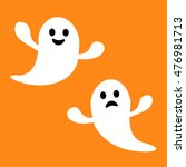 funny flying ghost. smiling and ... | Shutterstock . vector #476981713