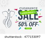 creative sale poster or sale... | Shutterstock .eps vector #477153097