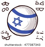 israel country ball  | Shutterstock .eps vector #477387343