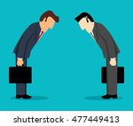 simple cartoon of two... | Shutterstock .eps vector #477449413