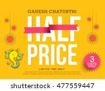 creative sale poster or sale... | Shutterstock .eps vector #477559447