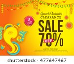creative sale poster or sale... | Shutterstock .eps vector #477647467