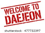 welcome to daejeon stamp
