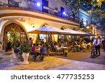 santo domingo  dominican... | Shutterstock . vector #477735253