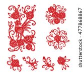 chinese paper cutting  flower... | Shutterstock .eps vector #477868867