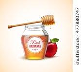 rosh hashanah holiday.  shana... | Shutterstock .eps vector #477880747