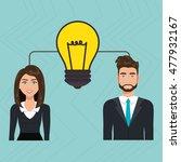 woman man idea teamwork | Shutterstock .eps vector #477932167