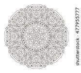 mandala. zentangl round... | Shutterstock . vector #477955777