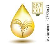 rice bran oil. vector... | Shutterstock .eps vector #477970633