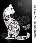 cat decorative | Shutterstock .eps vector #47799154