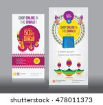 diwali banner design set | Shutterstock .eps vector #478011373