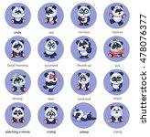 set vector stock illustrations... | Shutterstock .eps vector #478076377