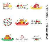 """shana tova""  happy new year on ... | Shutterstock .eps vector #478083373"