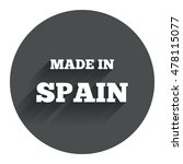 made in spain icon. export...