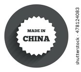 made in china icon. export...