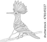 Stylized Hoopoe Bird  Upupa...