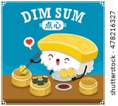 vintage sushi dim sum poster... | Shutterstock .eps vector #478216327