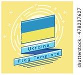 ukraine flag    flag icon with... | Shutterstock .eps vector #478237627