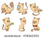 vector cartoon set of cute... | Shutterstock .eps vector #478362553