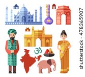 india flat icons with national... | Shutterstock .eps vector #478365907