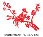 red paper cut a chicken rooster ... | Shutterstock .eps vector #478372123