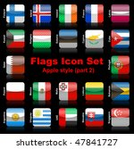 flags icon set  part 2    Shutterstock . vector #47841727