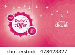 diwali festival offer template  | Shutterstock .eps vector #478423327