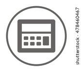 calculator icon.  flat design.
