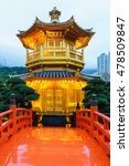 Small photo of The Pavilion of Absolute Perfection (Golden Pagoda) in Nan Lian Garden at Diamond Hill in Hong Kong
