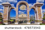 decorative arch with the... | Shutterstock . vector #478573543
