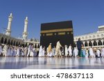 mecca   feb. 20   a close up... | Shutterstock . vector #478637113