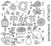 Mid Autumn Festival Vector Ico...
