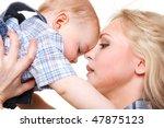 closeup portrait of mother... | Shutterstock . vector #47875123