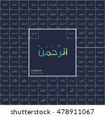 99 names allah name in arabic... | Shutterstock .eps vector #478911067