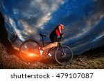 mountain bicycle rider on the... | Shutterstock . vector #479107087