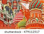 moscow kremlin  spasskaya tower ... | Shutterstock . vector #479112517