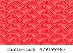 sun with rays. japanese style. | Shutterstock .eps vector #479199487