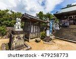 arita  japan   august 21  tozan ... | Shutterstock . vector #479258773