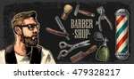 head hipster and equipment for... | Shutterstock .eps vector #479328217