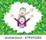 the elderly person of the...   Shutterstock .eps vector #479393383