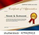 certificate of appreciation... | Shutterstock .eps vector #479429413