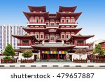 The Buddha Tooth Relic Temple...