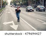 professional skateboarder... | Shutterstock . vector #479694427