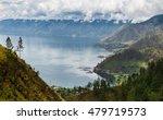 lake toba or danau toba in... | Shutterstock . vector #479719573