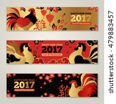 horizontal banners set with... | Shutterstock .eps vector #479883457
