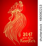 rooster  chinese zodiac symbol...   Shutterstock .eps vector #480082213