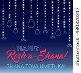 rosh hashana card   jewish new... | Shutterstock .eps vector #480320317