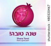 rosh hashana card   jewish new... | Shutterstock .eps vector #480320467