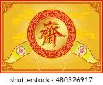 vegetarian festival logo and...   Shutterstock .eps vector #480326917