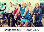 group of elderly active people... | Shutterstock . vector #480342877